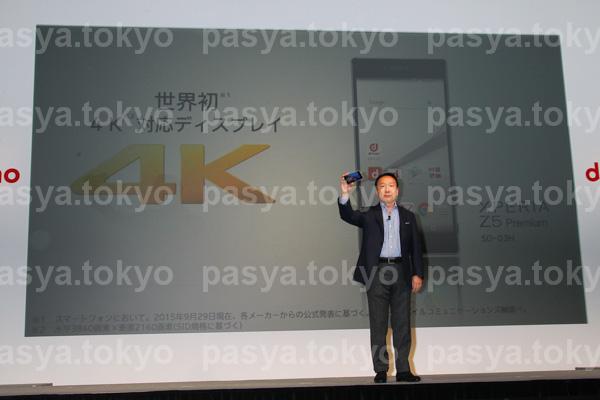 NTTドコモ『 2015-2015冬春モデル発表会』世界初4K対応ディスプレイ
