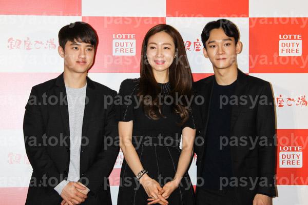 チェ・ジウ、『EXO』D.OとCHEN「ロッテ免税店 東京銀座店」記者会見に登場