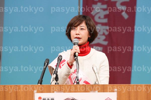 民主党候補、田中美絵子氏、必勝総決起集会
