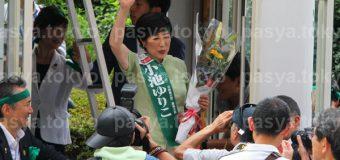 【2016都知事選】初の女性知事誕生