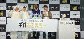 ソフトバンク・世界初・MIMOを発表