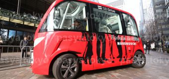 無人自動運転バス・初の公道実証実験
