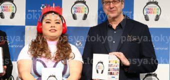 エイベックス『ENGLISH JUKEBOX』発表