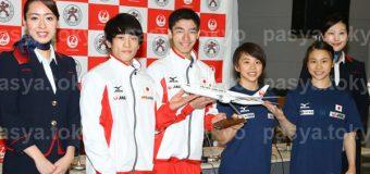 JAL体操日本代表トップスポンサー契約記者会見