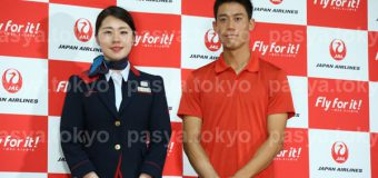 "錦織圭""Fly for it!""JAL with Kei Nishikori"
