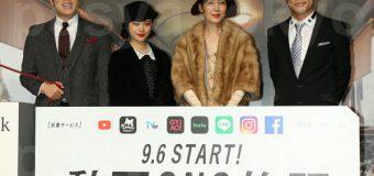 SoftBank・新サービス記者発表会