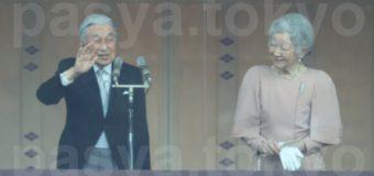 天皇陛下85歳 誕生日 一般参賀