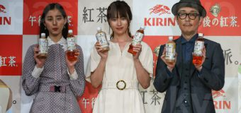 『キリン午後の紅茶』新TVCM発表会