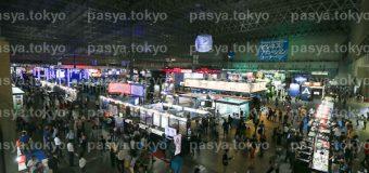 東京ゲームショウ2019(TGS)