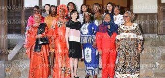 第7回アフリカ開発会議(TICAD7)配偶者プログラム