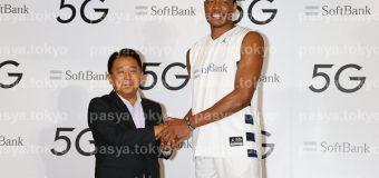FIBA バスケットボールW杯日本代表激励会