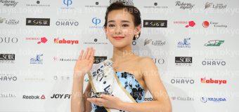 『ミス・ワールド 2019』日本大会最終選考会