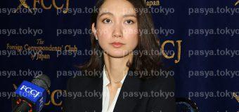 ジャーナリスト伊藤詩織さん 会見