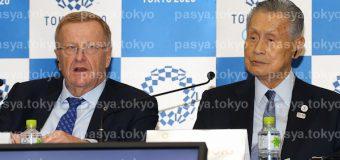 第9回IOC調整委員会 IOC/東京2020合同記者会見