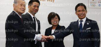 東京2020 聖火リレー聖火採火式