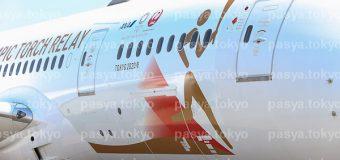 聖火特別輸送機『TOKYO 2020号』ギリシャへ