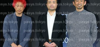 NTT DOCOMO VENTURES DAY 2020