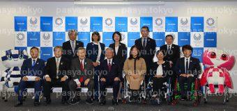 東京2020 選手村代表発表 記者会見