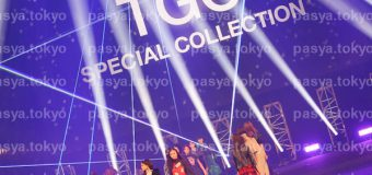 TOKYO GIRLS COLLECTION2020S/S