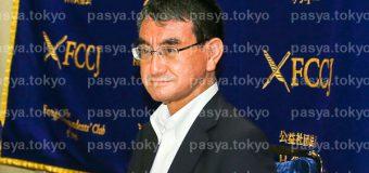 河野太郎防衛大臣 日本外国特派員協会(FCCJ)記者会見