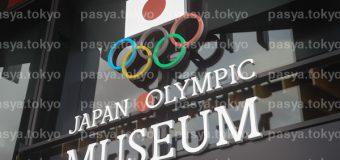 日本オリンピックミュージアム 聖火ランタン
