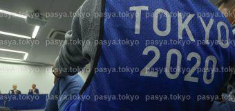 東京2020 東京五輪について緊急記者会見