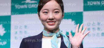 本田真凜 タウングループ 新CM発表会