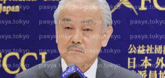 尾﨑治夫 東京都医師会会長 FCCJで会見