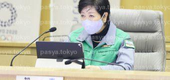 小池百合子東京都知事、時短要請延長で緊急会見