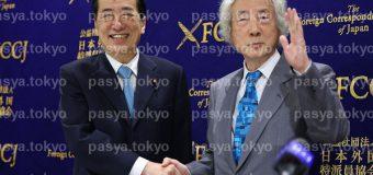 菅直人氏と小泉純一郎氏 FCCJで記者会見