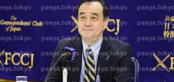 宮家邦彦、日本外国特派員協会で記者会見