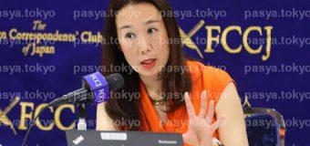 上田路子准教授、COVID-19自殺についてFCCJで会見