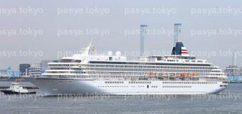クルーズ船「飛鳥Ⅱ」航行中止で横浜港に帰港